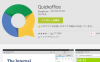 Google、オフィスアプリ「Quickoffice」を終了