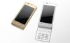 ドコモ「AQUOS PHONE slider SH-02D」がアップデートで不具合改善