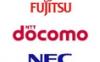 富士通・ドコモ・NECがスマートフォン向け半導体の新会社を設立