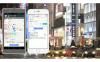 「Yahoo!地図」アプリでタクシーを呼べる機能、Tポイントも貯まる