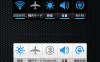 最強の端末管理アプリ ZDbox『正点ツールボックス』の使い方 #Android