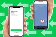 LINE引き継ぎの手順がわかる機種変更ガイド 2019年版【iPhone/Androidスマホ対応】