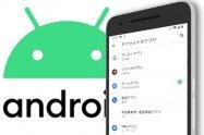 Androidスマホで常時(デフォルト)に設定したアプリを変更する方法