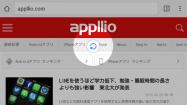 Android版「Chromeブラウザ」アプリ、引っ張ってページを更新するプルダウン機能を追加