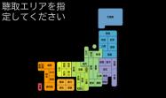 Raziko終了? 最新版でラジオ聴取エリアの制限を実施へ──radiko.jpプレミアムへの影響を考慮