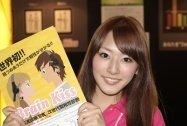 コンパニオン写真ギャラリー 2 :東京ゲームショウ2012[TGS2012]