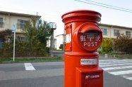 郵便局でスマホ販売? 日本郵便が格安スマホに参入へ