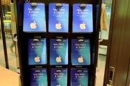 iTunesカード(コード)の使い方まとめ、割引で購入する方法も紹介