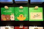 LINEプリペイドカードを使ってスタンプを買う方法【iPhone/Android】