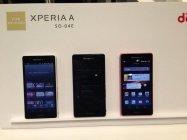 ドコモが2013夏モデルを発表、注目のスマホ「Xperia A SO-04E」「GALAXY S4 SC-04E」など