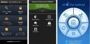 セキュリティアプリが人気、Androidツールアプリ ランキング 2013.8.16
