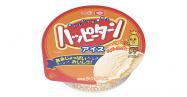 あまじょっぱい濃厚な味? 「ハッピーターンアイス」が発売