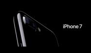アップル、「iPhone 7」「iPhone 7 Plus」を正式発表 新機能・価格・発売日・予約開始日などを総まとめ