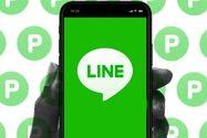 LINEポイントの効率的な貯め方と使い方