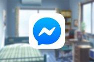 「Messenger」