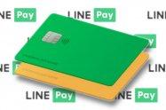 Visa LINE Payクレジットカードとは?メリット・デメリットから使い方までわかりやすく解説