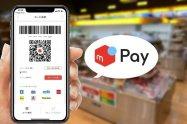 メルペイの使い方 超入門──登録からiDでの支払い方、チャージ方法など【2020年最新版】