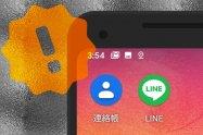 LINEの電話帳同期(友だち自動追加)のリスク、同期しない方法も解説【iPhone/Android】