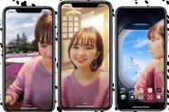 LINEビデオ通話で背景を設定する方法【iPhone/Android/PC】