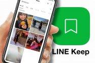 LINE Keep(キープ)とは? 使い方と便利テクニックまとめ