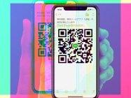 【LINE】送られてきたQRコードの画像・スクショを読み込む方法
