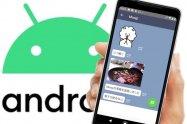 【LINE】Androidスマホだけで使える、既読をつけずに読む方法