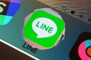 LINEの通知が来ない・遅れる原因とは? 対処法をAndroid・iPhoneでそれぞれ紹介