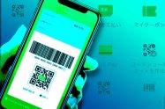 【2020年最新版】LINE Pay(ラインペイ)の使い方 超入門