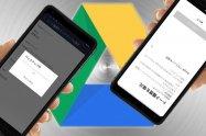 【Android】LINEのトークをGoogleドライブにバックアップする方法