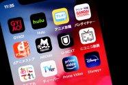 無料で全話視聴も、アニメが見られるおすすめアプリ・サービス12選