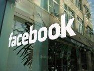Facebook、「釣り記事」をニュースフィードから排除へ