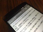 新仕様「2ちゃんねる」に対応する専用ブラウザ・アプリまとめ(Android・iOS・Win・Mac)