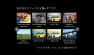 有料カメラアプリ トップ3を徹底比較