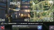 アプリ「3D Compass (日本語版)」カメラと連動したコンパスで、もう迷わない #Android