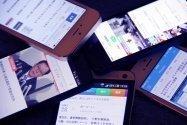 5つのニュースアプリ、配信記事はどう違う?──はてブ新アプリ「Presso」が異彩を放つ