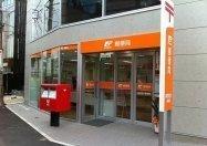 郵便局で格安スマホの販売スタート、IIJmioの音声付SIMとarrows M03をセットで