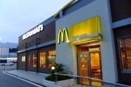 マクドナルド、無料Wi-Fiを導入へ 半数の国内店舗で7月に