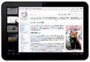 Android用「Firefox 9」リリース、タブレットに最適化した新設計UIを搭載