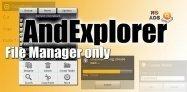 アプリ「AndExplorer」すべてのファイルを快適管理 #Android