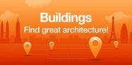 アプリ「Buildings」スマホの中の建築百科事典 #Android