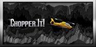 ゲーム「Chopper It!」ヘリコプターを操縦して障害物を避けるアクションゲーム #Android