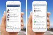 Facebook、「お知らせ」タブに予定やニュースなどGoogle Now風の情報を表示