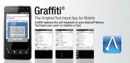 アプリ「Graffiti for Android」手書きで文字入力 #Android