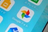 iOS版「Googleフォト」、写真が動く「Live Photos」に対応