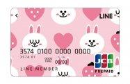 "LINE Payカード、約半数が10代の申込み 女性向け""コニ―""の新デザインも登場"