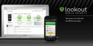 アプリ「Lookout Security & Antivirus」長く親しまれてきた無料セキュリティアプリ #Android