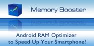アプリ「メモリブースター軽量(Memory Booster)」端末の動作を軽快にするメモリ最適化ツール #Android