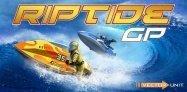 ゲーム「Riptide GP」爽快感とスピード感あふれる水上ジェットレース #Android