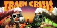 ゲーム「Train Crisis HD」列車を無事に運行させる高難易度パズル #Android