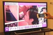 AbemaTVがテレビ画面で視聴可能に、Google Castに対応